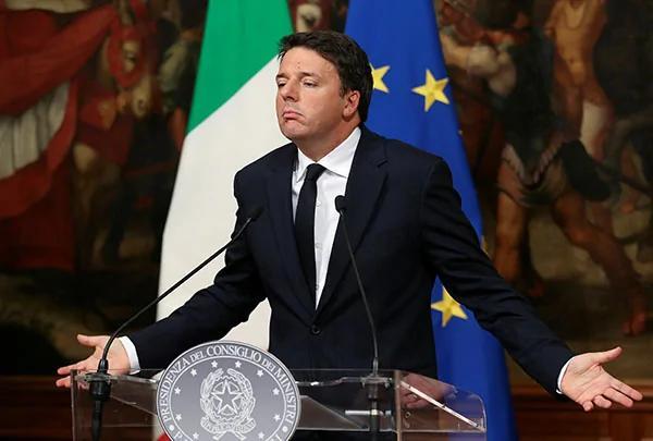 意大利公投失败总理辞职 8家银行面临倒闭