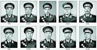 中共建政将领为何非正常死亡?看了这些大开眼界!