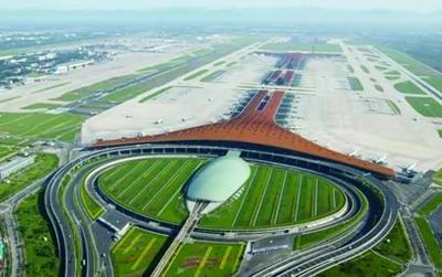 Image result for 北京机场