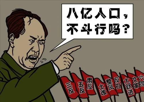 """毛泽东为何要把文盲化身为""""领导阶级""""?"""