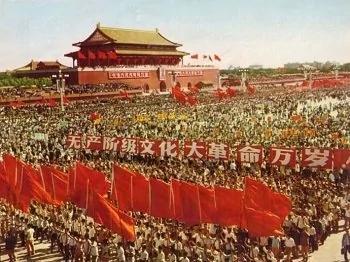 惊!红卫兵竟在天安门广场遗落那么多金条