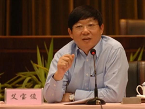 """江绵恒死党在习近平""""后院""""被公诉 艾宝俊曾对抗组织审查"""