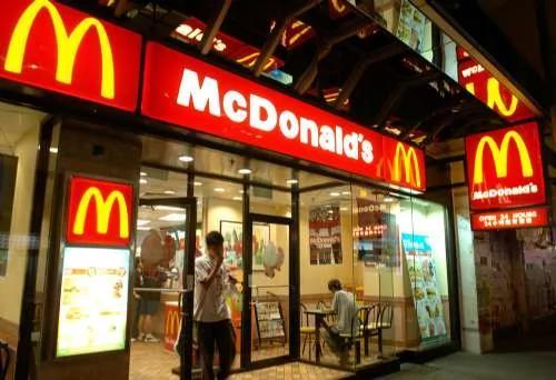 麦当劳要走了 越来越多美国公司离开中国