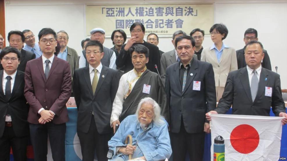 亚洲人权运动人士聚集台湾谴责中共政府迫害人权