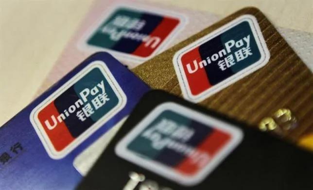 陆央行叫停双标信用卡 打击洗钱控制资本外流