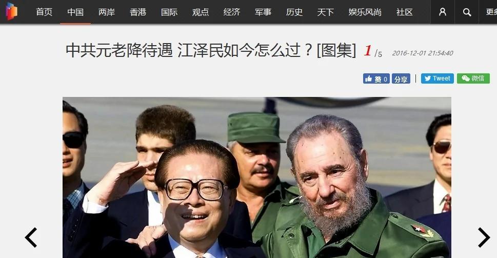 习禁令是否攸关江泽民? 两大媒体阵营分明