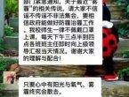 孙旭阳:不许戴口罩 谁让你不是赵家的孩子!组图