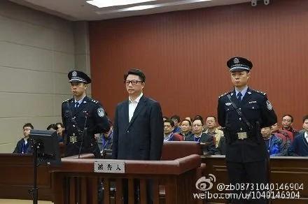 南京前书记获刑 传与周共享女主播 后台江泽民浮现