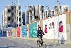 """中共中央经济工作会议中,首提中国经济的""""新方位""""(网络图片)"""