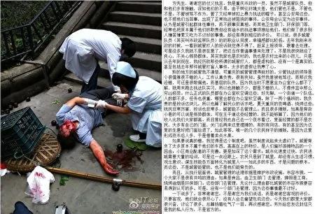 疑抹黑习近平 方舟子涉薄周政变黑幕