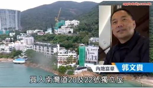 """曾庆红""""白手套""""香港豪宅曝光 价值15亿面临强拆"""