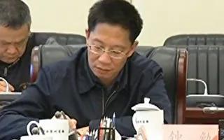 公安部撤消通缉令 郭文贵马建神秘举报人将回国