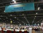 李怡:香港民主派大胜的指标意义 当年赵紫阳明白的(图)