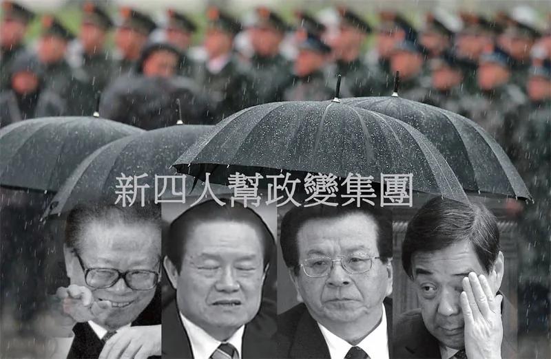 """""""江泽民 曾庆红""""的图片搜索结果"""