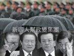 红三代纪清投书:为腐败势力站台 博讯自毁声誉(图)