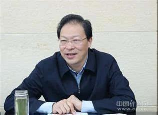 四川德阳纪委原书记嫖娼 被警方当场抓获