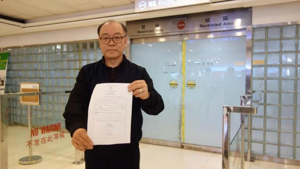 """澳门拒绝两名前香港泛民议员入境被指""""非常离谱"""""""