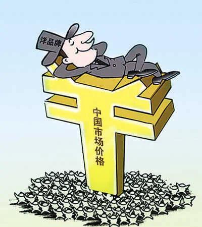 遒真言实:天价盘剥中国人 叫人怎么爱中共党国?(二)