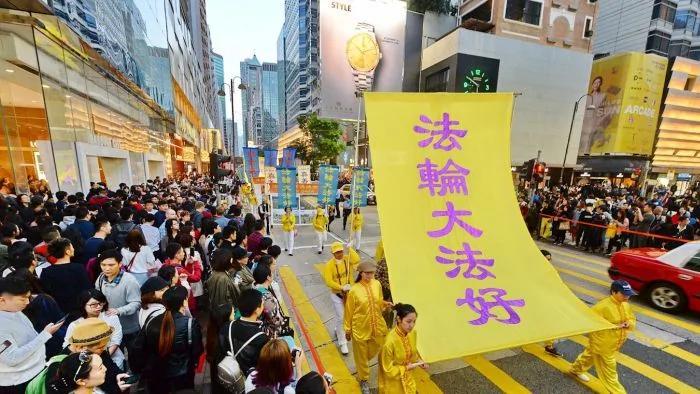 解体中共才有希望 新年香港街头游行的呼喊