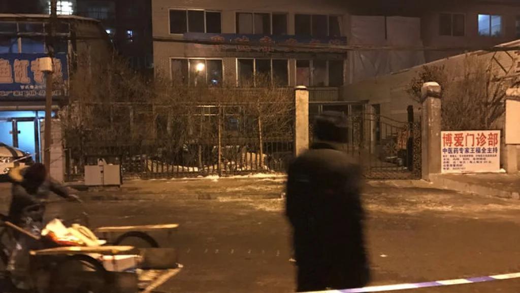 吉林通化一私营养老院火灾7人死亡 监管不力