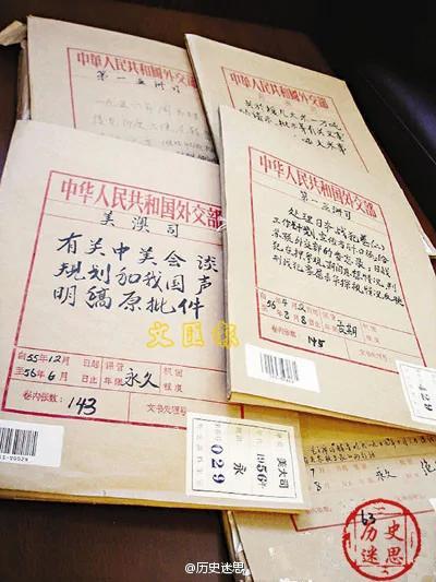 外交部档案解密:中国曾援助110多个国家地区