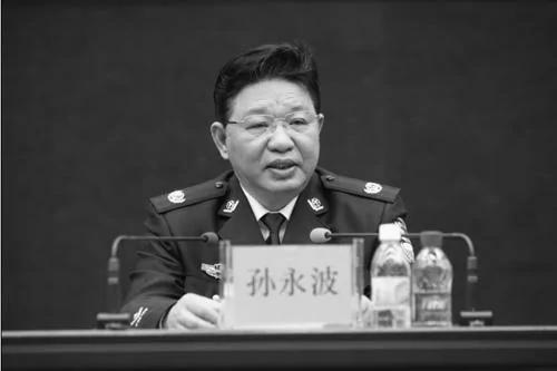 """周永康爱将仕途生变 孙永波""""请辞""""黑龙江副省长"""