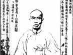 林辉:从享誉日本的湖南大学者叶德辉被残杀说起