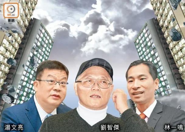汇丰前华人大班预警:港楼市、经济恐衰30年