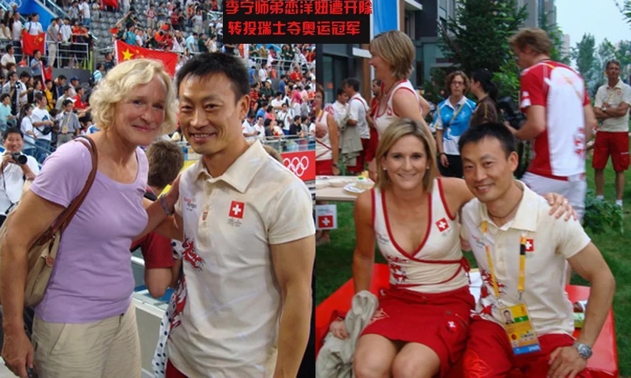 ◢1◣  奥运冠军李东华的人生经历堪称丰富,作为李宁的师弟他年少成名,却又在巅峰状态下饱受伤病困扰。当年与瑞士姑娘的异国恋也曾经闹得满城风雨,后因一己之爱而暂时放弃体操事业转投他国,最终他还是战胜自己站上奥运会的最高领奖台。