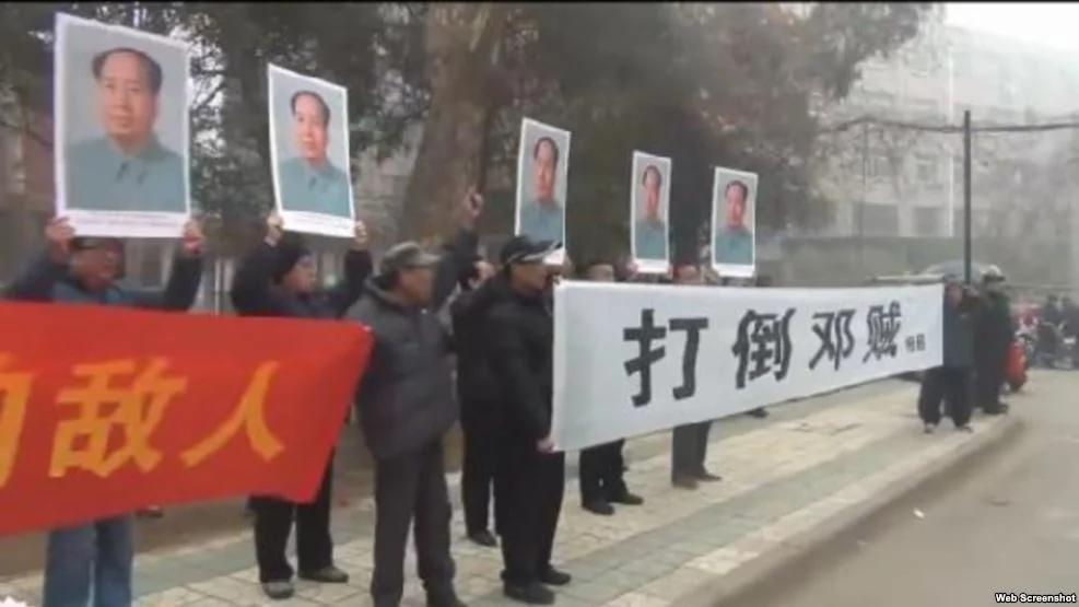 毛粉1月4日在山东建大围攻邓相超(网络图片)