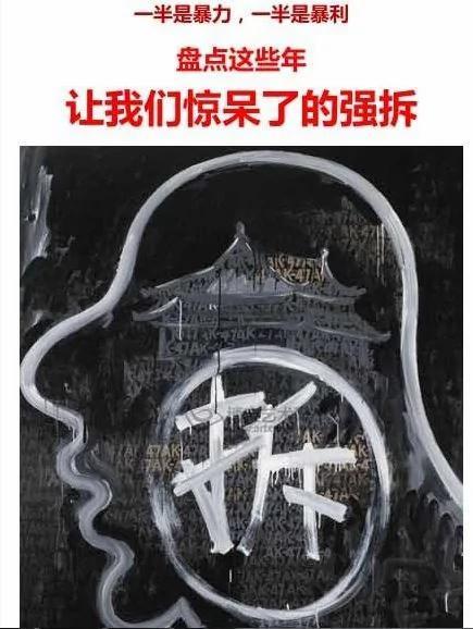 这些年,中国社会弥漫着暴戾之气 (网络图片)
