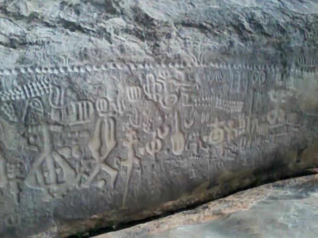 外媒:6千年历史的神秘印加石 巴西最古老天文记录