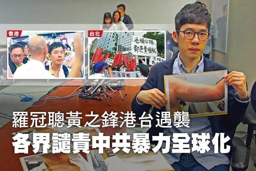香港议员港台遭围袭 北京出现两个声音