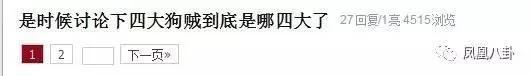 高圆圆贾静雯林志玲…谁才是直男心中的NO.1