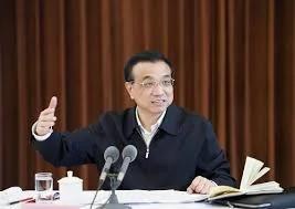 李克强19日主持召开国务院常务会议(网络图片)