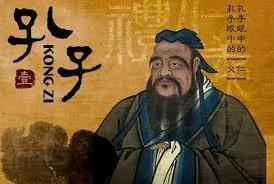 假孔子之名:北京如何用共产主义宣传侵入西方大学