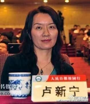 卢新宁:我唯一的害怕——在北大中文系毕业典礼上的致辞(图)