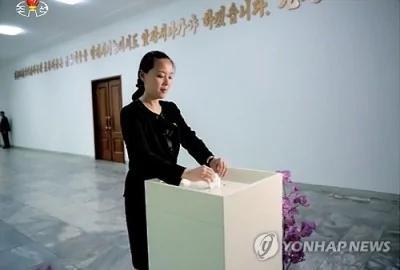 金正恩胞妹入美制裁名单 南韩表示欢迎