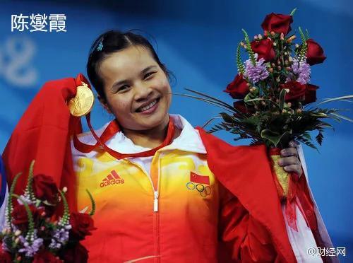 北京奥运中国3举重金牌因兴奋剂被取消 网友:替中共背黑锅