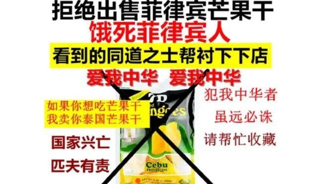 中共维稳高官担心主权争议或引发国内挑战