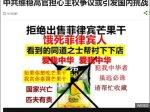 石涛:官杀官目不暇接 权斗中维稳再成第一需要