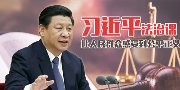 """习近平缺席重要政法会议 孟建柱""""转达""""指示真真假假"""