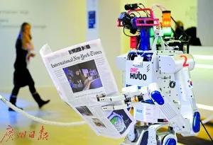 """欧盟拟立法管制机器人:机器人要配""""死亡开关"""""""