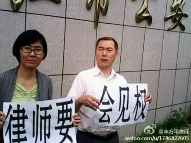 """709大抓捕 维权律师曝""""指定监视居住就是人间的地狱"""""""