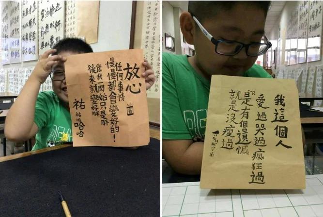 这个台湾小胖要火了 他的书法绝对治愈系