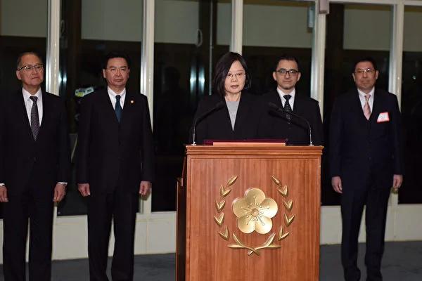 蔡英文:走出去 把台灣能力貢獻世界