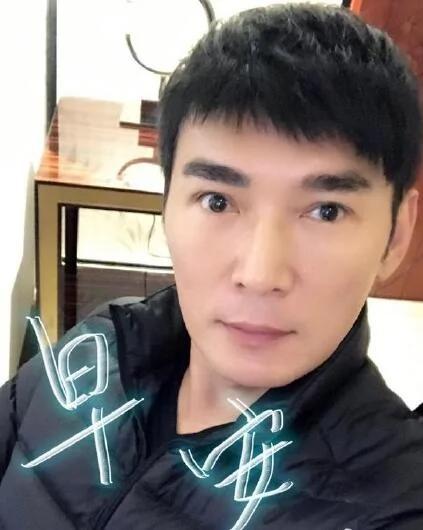 焦恩俊护照信息遭泄露 两名违规酒店员工被开除