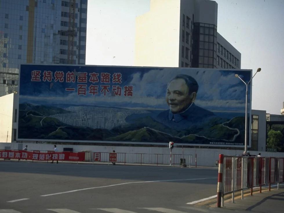 杨继绳:秘密南巡是邓小平的最后一搏