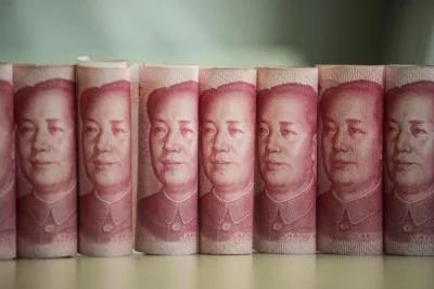 中國成長放緩 最准分析師:人民幣將續跌