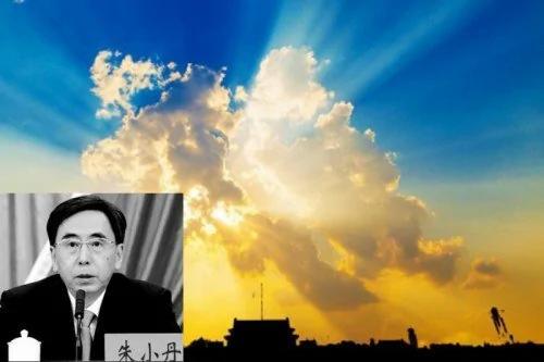 原广东省长朱小丹卸任后 缺席政协会议引猜测